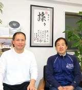 墨田区在住のTIさん  50代 男性 経営者